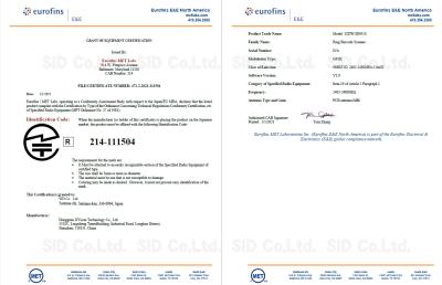 弊社にてTELEC認証(214-111504)を取得しております。