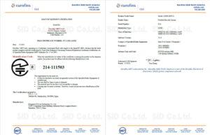 弊社にてTELEC認証(214-111503)を取得しております。